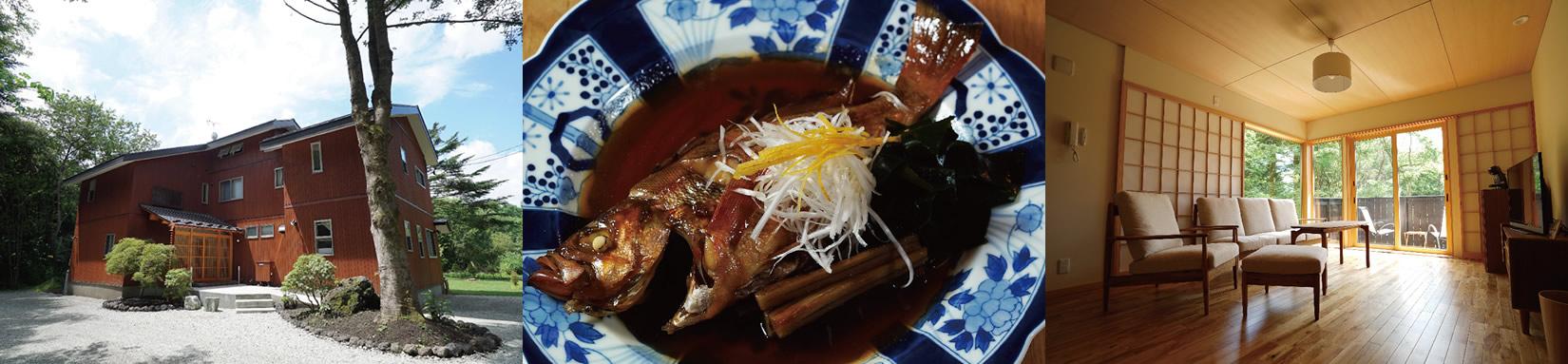 軽井沢の宿、ホテル、宿泊 「和食宿 菜々せ」
